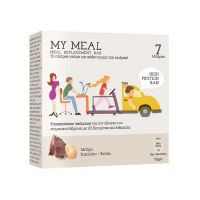 Power Health My Meal 7τμχ Σοκολάτα/Φυστίκι 56gr