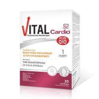 Vital Cardio Plus Q10 30 κάψουλες