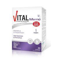 Vital Plus Memo Q10 30 κάψουλες