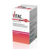 Vital Plus Q10 60 μαλακές κάψουλες