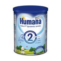 Humana Γάλα δεύτερης βρεφικής ηλικίας 2 Optimum 350gr