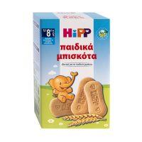Hipp Παιδικά Μπισκότα 150gr (30τμχ)