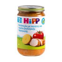 Hipp Βρεφικό Γεύμα Κοτόπουλο με Πατάτες & Φρέσκια Τομάτα 220gr