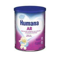 Humana Γάλα AR 400gr