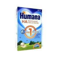 Humana Υποαλλεργικό Γάλα για Βρέφη Ha 1 300gr