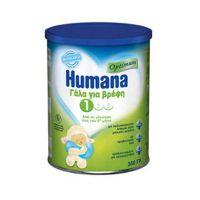 Humana Γάλα για βρέφη 1 Optimum 350gr
