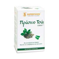 Superfoods Πράσινο Τσάι Eubias 350mg 50 φυτικές κάψουλες