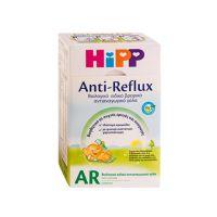 Hipp Γάλα Anti-reflux 500gr
