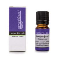 PharmaLab Essential Oil Rosemary 7ml