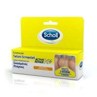 Scholl Active Repair K+ Κρέμα Ανάπλασης Για Σκασμένες Φτέρνες 60ml