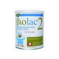 Biolac 2 Βιολογικό Γάλα Δεύτερης Βρεφικής Ηλικίας Από Τον 6ο Μήνα 400gr