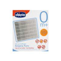 Chicco Φίλτρο Για Ιονιστή Καθαρή Αναπνοή 0m+