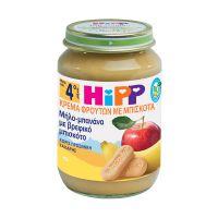 Hipp Κρέμα Φρούτων με Μπισκότα 190gr