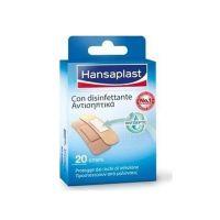 Hansaplast Αντισηπτικά 20τμχ