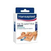 Hansaplast Για Τα Δάχτυλα 20τμχ