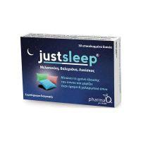 PharmaQ Just Sleep Συμπλήρωμα Διατροφής Μειώνει Το Χρόνο Έλευσης Του Ύπνου & Χαρίζει Ήρεμο & Χαλαρωτικό Ύπνο 30 Δισκία