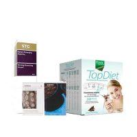 STC Κρέμα Σύσφιξης Σώματος 160ml & Power Health Top Diet Σοκολάτα & Korres Απολεπιστικό Σαπούνι Μασάζ