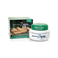 Somatoline Cosmetic Slimming 7 Nights Ultra Intensive Αδυνάτισμα 7 Νύχτες Εντατικό Λιπολυτικό Αποσυμφορητικό Αντισυσσωρευτικό 250ml