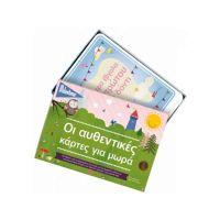 Milestone Κάρτες Αναμνήσεων Για Μωρά 30τμχ