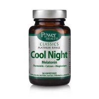 Power Health Classics Platinum Cool Night Συμπλήρωμα Διατροφής Για Την Αϋπνία 30 Δισκία