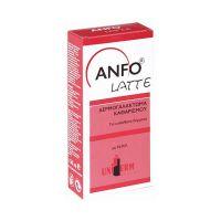 Anfo Latte Δερμογαλάκτωμα Καθαρισμού Για Ευαίσθητες Επιδερμίδες 150ml