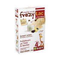 Frezylac Βιολογική Κρέμα Ρυζάλευρο Με Γάλα Και Βανίλια 4m+ 200gr