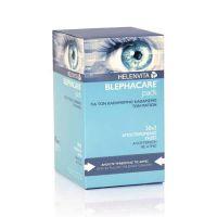 Helenvita Blephacare Αποστειρωμένες Γάζες Για Τον Καθημερινό Καθαρισμό Των Ματιών 30*2τμχ