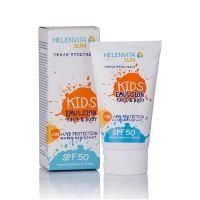 Helenvita Sun Παιδικό Αδιάβροχο Αντιηλιακό Γαλάκτωμα Προσώπου/Σώματος Spf50 150ml