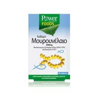 Power Health Foods Καθαρό Μουρουνέλαιο 600mg 60 Κάψουλες