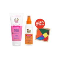 Klorane Petit Junior Set Με Αφρόλουτρο/Σαμπουάν Με Άρωμα Βατόμουρο 200ml & Σπρέι Για Ευκολοχτένιστα Μαλλιά Με Άρωμα Ροδάκινο 150ml & Δώρο Tangram