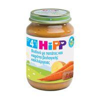 Hipp Βρεφικό Γεύμα Με Μοσχαράκι Από Τον 4ο Μήνα 125gr