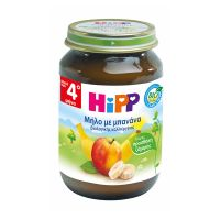 Hipp Φρουτόκρεμα Μήλο Με Μπανάνα Βιολογικής Καλλιέργειας Από Τον 4ο Μήνα 190gr