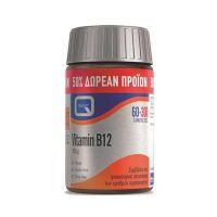 Quest Βιταμίνη Β12 500mg Συμπλήρωμα Διατροφής 60 Ταμπλέτες & Δώρο 30 Ταμπλέτες