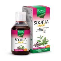 Power Health Soothamel Σιρόπι Με Κρητικά Βότανα Για Τον Ξηρό Βήχα 150ml