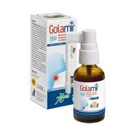 Aboca Golamir 2Act Σπρέι Που Μειώνει Τον Πόνο & Προστατεύει Το Λαιμό 30ml