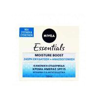 Nivea Essentials Κρέμα Ημέρας Spf15 Με Βιταμίνη Ε & Αντιοξειδωτικά Για Κανονικό Δέρμα 50ml