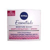 Nivea Essentials Πλούσια Κρέμα Ημέρας Spf15 Με Βούτυρο Καριτέ & Αντιοξειδωτικά Για Ξηρό Δέρμα 50ml