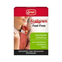 Lanes Kcaligram Feel Free  Συμπλήρωμα Διατροφής Για Διατήρηση Της Σιλουέτας 16 Δισκία