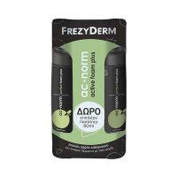 Frezyderm Set Με Ac-Norm Active Foam Plus Ενεργός Αφρός Καθαρισμού Για Λιπαρό Με Τάση Ακμής Δέρμα 150ml & Δώρο 80ml