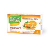 Tantum Natura Μαλακές Καραμέλες Για Τον Πονόλαιμο Με Γεύση Πορτοκάλι & Μέλι 15τμχ