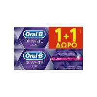 Oral-B 3D White Luxe Glamorous White Λευκαντική Οδοντόκρεμα 75ml + Δώρο 75ml