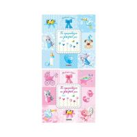Susaeta Λεύκωμα Το Ημερολόγιο Του Μωρού Μας Ροζ - Γαλάζιο
