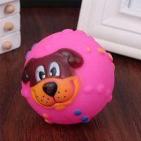 Pet Πλαστική Μπάλα Μασητικό Σκύλου Με Ήχο 7cm Ροζ