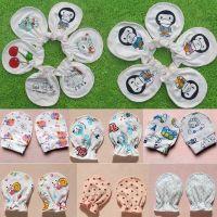 Mama-Baby Care Βρεφικά Γαντάκια Σε Διάφορα Σχέδια 0-6m