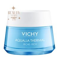 Vichy Aqualia Thermal Κρέμα Προσώπου Ενυδατικής Αναπλήρωσης Για Ευαίσθητο & Ξηρό/Πολύ Ξηρό Δέρμα 50ml