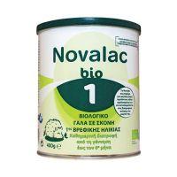 Novalac Bio 1 Βιολογικό Γάλα Σε Σκόνη 1ης Βρεφικής Ηλικίας 400g