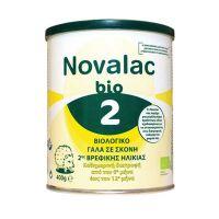 Novalac Bio 2 Βιολογικό Γάλα Σε Σκόνη 2ης Βρεφικής Ηλικίας 400g