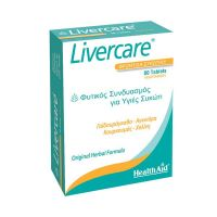 Health Aid Livercare Φροντίδα Συκωτιού Vegeterian 60 Ταμπλέτες