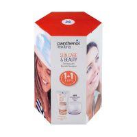 Panthenol Extra Set Με Sun Care Αντηλιακό Τζελ Προσώπου Με Χρώμα Spf50 50ml & Δώρο Αντιρυτιδική Κρέμα Προσώπου/Ματιών 50ml