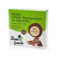 Three Friends Muesli Βιολογικές Μπάρες Δημητριακών Με Σοκολάτα 6*25g
